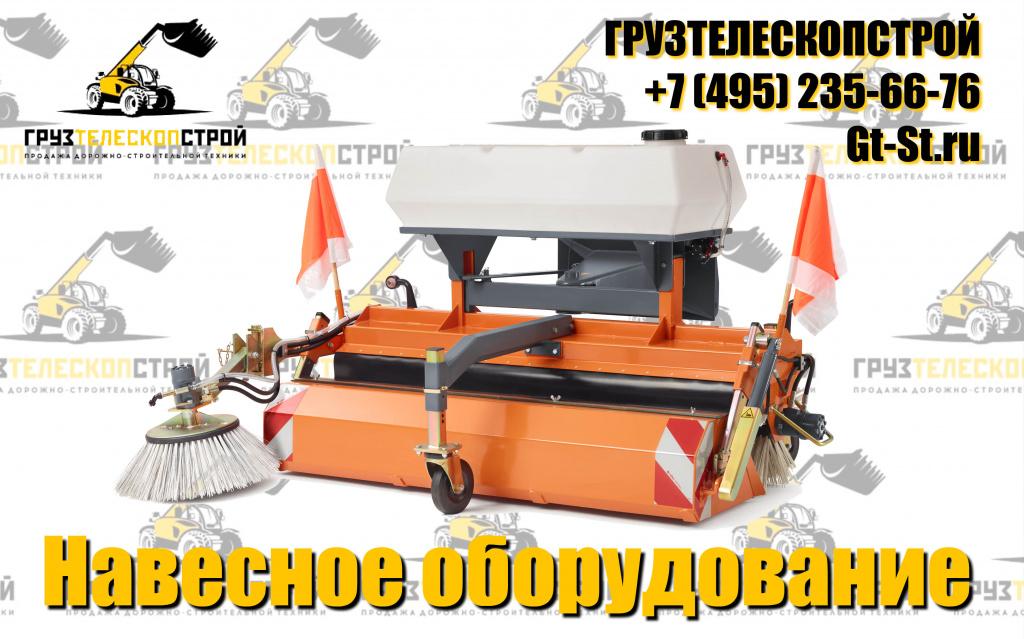 Навесное оборудование - Россия, Москва, Московская область